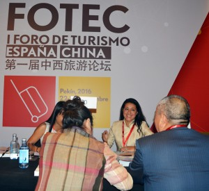 fotec en peoplechinese